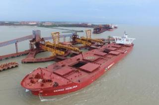 Ponta da Madeira loads first ships including cargo produced in S11D mine (Video)