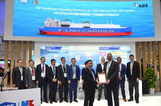 ABS Grants Two AIPs for Hudong-Zhonghua Gas Carrier Designs