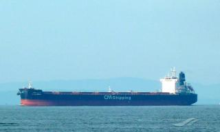 Bulk Carrier CK Bluebell attacked by pirates near Singapore Strait