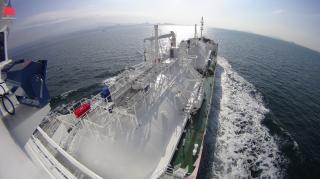 Epic Gas Takes Delivery Of 7,500cbm Newbuilding - Epic Borinquen