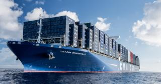 CMA CGM BOUGAINVILLE - the first container ship ever to have in-built connected container technology