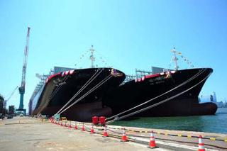 Taiwan launches its highest-capacity container ships