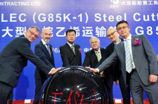 Dalian Shipbuilding holds steel cutting for the first 85,000cbm VLEC