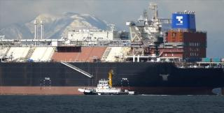 New LNG Vessel for Tokyo Gas Named