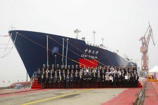 LNG Carrier CESI Tianjin Delivered for SINOPEC LNG Project