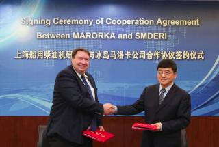 MARORKA and SMDERI Sign A Cooperation Agreement