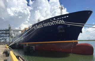 Evergas named its eight LNG-fueled carrier