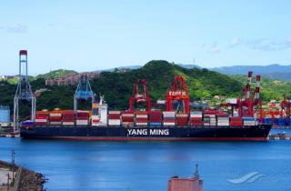 Yang Ming to Launch Korea - Vietnam - Malaysia Service
