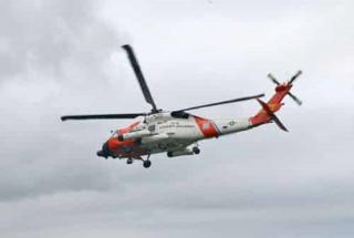 US Coast Guard assists in rescue of five people from sunken vessel near Dutch Harbor