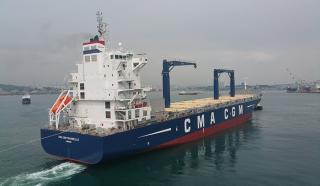 CMA CGM launches new Med Gulf Ecuador service