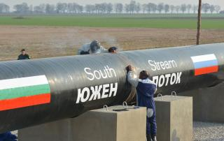 Bulgaria in the EU pipeline rearrangement, a step away from Russia's integral control over the delivery pipeline infrastructure