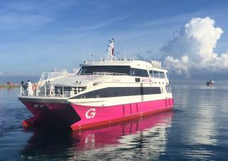 Austal delivers first of two high-speed passenger ferries to 2GO Philippines