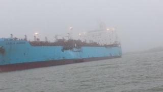 Officials Release Transmissions Of Houstion Ship Channel collision
