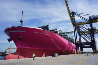Hutchison Ports Thailand welcome M.V. ONE COLUMBA the first call Terminal D