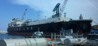 TEN Ltd Announces The Delivery and Immediate Charters of LNG Carrier Maria Energy and Aframax Tanker Leontios H