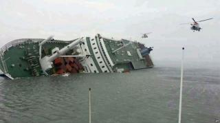 China Consortium Manages To Acquire Sewol Salvage Contract