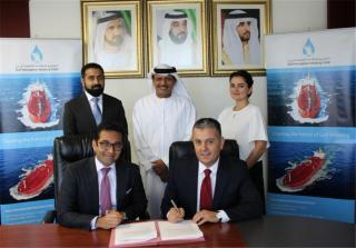 Gulf Navigation Holding is in the Process of Acquiring a large Shipping Fleet