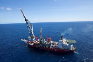 SUBSEA 7 Awarded Contract Offshore Australia