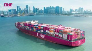 Ocean Network Express (ONE) announces the commencement of container shipping businesses