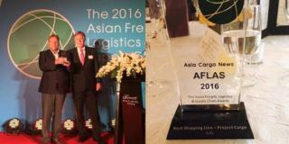 AAL Wins 'Best Shipping Line – Project Cargo' Award For A 3rd Year Running