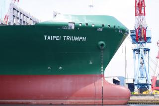 Maiden call for Evergreen Line's containership Taipei Triumph to ECT Delta terminal