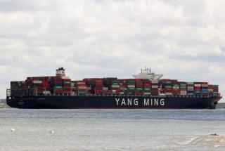 Yang Ming upgrades Philippine service