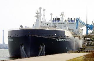 NOVATEK Shipped First LNG Cargo to Brazil