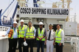 Aqaba Container Terminal welcomes largest vessel COSCO CS KILIMANJARO