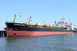 "ACSC tanker Gahraman Asadov repaired at ""Zigh"" Ship Repair and Construction Yard"