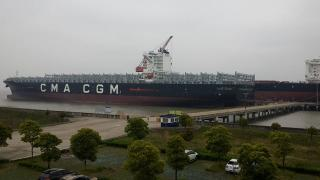 Seaspan Accepts Delivery of Third 10000 TEU SAVER Containership in Four Ship Series - CMA CGM Mumbai