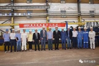 Massive Steel Cutting of First Vessel for NAVIBULGAR 45000DWT BC