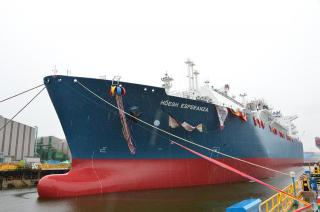 Höegh LNG names its eighth floating storage and regasification unit at HHI Shipyard in Ulsan