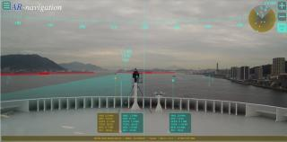 MOL Plans to Install Voyage Information Display System Using AR Technology on VLCC subsequently to Car Carrier (Video)