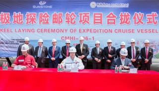 "Keel laid for the ""Greg Mortimer"" expedition cruise vessel held at CMHI, China"