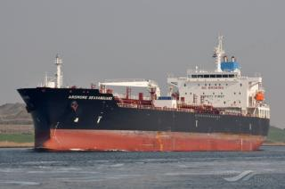 Ardmore Shipping Corporation Announces Refinancing Of Three Vessels