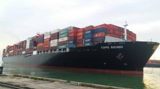 ZIM deploys an 11,000 TEU vessel in the Asia-ECSA Trade