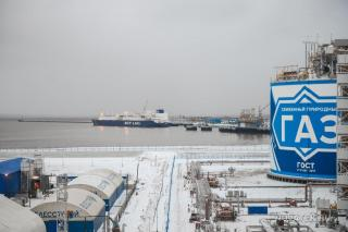 Yamal LNG Shipped First LNG Cargo to Japan