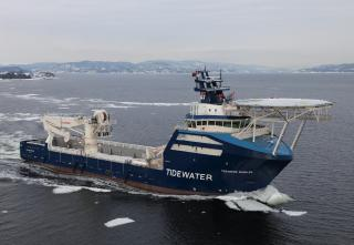 Horizon Maritime welcomes new multifunctional OSV to the fleet