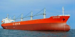KONGSBERG Integrated Automation Delivery for First Korean Built LNG Fuelled Bulk Carrier