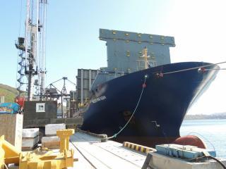 FESCO new vessel started working on a regular sea line connecting Magadan and Primorski Krai