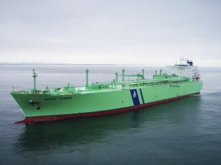 BW LPG: Acquisition of shares in Aurora LPG Holding