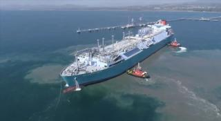 WATCH: World's largest LNG FSRU in operation