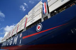 CMA CGM Fort De France - CMA CGM New Ship for French West Indies christened in Martinique