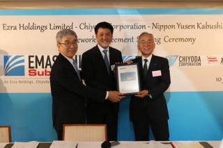 NYK to Acquire Share of EMAS Chiyoda Subsea