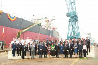 Naming ceremony for first of 35 newbuild crude oil and product tankers on order to be leased to Trafigura