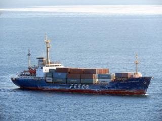 FESCO Delivered Emergency Relief Consignment for Typhoon Victims in Primorye