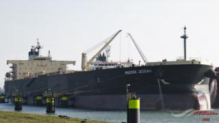 Performance Shipping Inc. Announces Delivery of the Aframax Tanker Blue Moon
