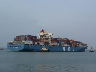 Container ship MOL Cosmos in trouble near Indian coast in Arabian sea