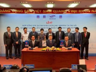 Korea's Samsung C&T to build Vietnam's first LNG terminal