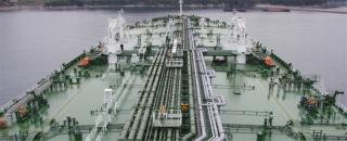 KNOT Offshore Partners LP announces completion of the acquisition of shuttle tanker Lena Knutsen